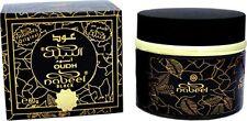 Oudh etisalbi/black, Nabeel Arabian Casa incense/fragrance/burning bakhoor 60 G