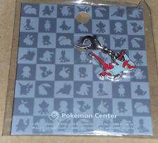 Japanese Pokemon Center Limited Metal Charm Latias