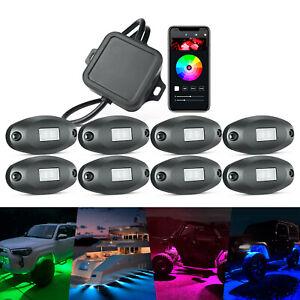 RGB LED Rock Lights 8 Pods Underglow Neon Lights Kit Bluetooth APP UTV ATV Truck
