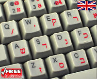 Hebrew Transparent Keyboard Stickers With Red Letters For Laptop Computer PC