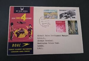 Japan 1959 1st-Flight Cover to London
