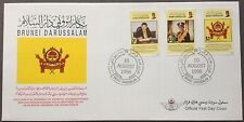 Brunei FDC Proclamation Ceremony the Crown Prince 10.8.1998