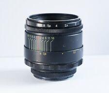 Helios-44-2 58mm f2 lens - M42 mount – Bokeh Renown – good example