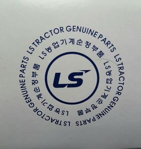 Genuine LS Tractor Filters Model MT125 ALL LS OIL AND HYDRAULIC FILTER