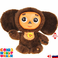 CHEBURASHKA Russian Talking Plush Soft Toys Toy Original Licensed w/Sound