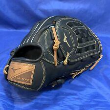 "Mizuno Select 9 GSN1200 (12"") Baseball Glove (Black/Brown)"