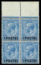 1913 British Levant SG36 1 pi on 2 1/2d Blue Marginal Block of 4 Superb V/L/M/M