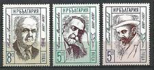 Bulgarie 1986 personnages célèbres Yvert n° 3049 à 3051 neuf ** 1er choix