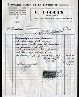 """BOURGES (18) TRAVAUX D'ART en BATIMENT / SERRURERIE FORGE """"R. PIGOIS"""" en 1948"""