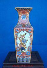 255mm Handmade Painting Cloisonne Porcelain Vase Bird Flower YongZheng Mark Deco