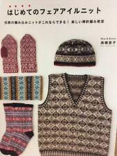 My First Fair Isle Knitting - Japanese Craft Book