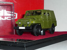 Beijing Jeep BJ212. Chinese military jeep. Extra rare. Stuff only presentational