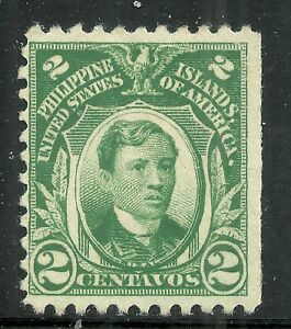 U.S. Possession Philippines stamp scott 290 - 2 cents issue of 1917 -  mng - #7