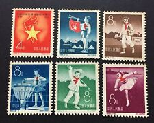 PR China 1959 C64 Chinese Young Pioneers, Mint MNH