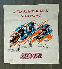 JAPAN NATIONAL TEAM KEIRIN SPRINT SOUVENIR 2004 SILVER MEDALIST ATHENS OLYMPICS