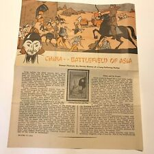 Battlefield Of Asia vtg ephemera printed USA for Stamp collectors