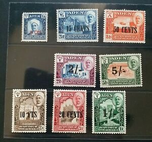 ADEN QU'AITI 1951 5c to 5s  SG 20 - 27 Sc 20 - 27  pictorial set 8 MNH