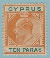 CYPRUS 49 MINT HINGED OG * NO FAULTS EXTRA FINE !