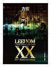 Leehom Wang - Leehom XX (20th Anniversary) Best & More 1995-2015 [New CD] Hong K