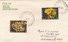 Stamps Papua New Guinea coral issues on 1983 PPS,CS cover RELIEF No 3 postmark