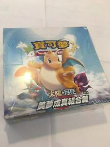 Chinese Sun and Moon Dreams Come True Lillie AC2A Booster Box sealed