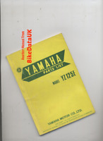 Yamaha YZ125 (1977-1978) Factory Parts List Catalogue Book Manual YZ 125 E BR79