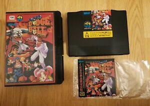 Super dodge ball /SNK Neo Geo AES Jap brand New neogeo