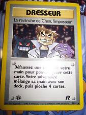 Team Rocket La vengeance du mauvais professeur 76//82 Edition-Uncommon-FRA-Comme neuf 1