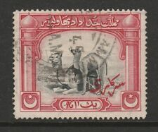 More details for bahawalpur 1945 1a with 'sarkark' variety sg o2b fine used.