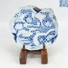 C549: Really old Japanese SHOKI-IMARI blue-and-white porcelain unusual plate