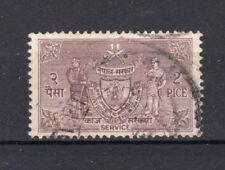 NEPAL Yt. S1° gestempeld Dienstzegel 1961