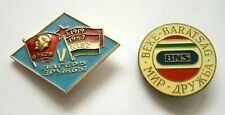 t137 USSR - HUNGARY Russia communist youth friendship & peace 2 Badges lot