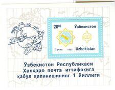 EMBLEMI - EMBLEMS UZBEKISTAN 1995 UPU Entry block