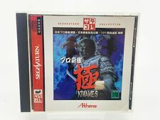Vintage Video Game Sega Saturn Pro Mahjong Kiwame S *Japanese Import*