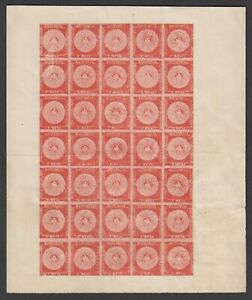 URUGUAY 1856 CARRIER ISSUE DILIGENCIAS Sc 3 TOP VALUE FULL SHEET OF 35 FORGERY
