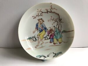Chinese Antique cup and saucer bowl Yongcheng/Qian long Qing dynasty