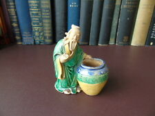 Chinese Mudman figurine Brush Pot-Chinese Pottery brush washer