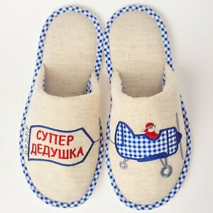 Men's Slippers with Text in Russian 'Super Grandpa ', Cotton Linen Blend