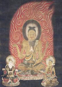 Buddhism Thangka - Angi - A1 59.4x84cm Wall Canvas Art Print Poster Unframed