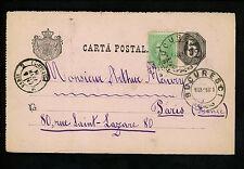 Postal History Romania H&G #14 + Scott #68 Card 1881 Bucharest to Paris France