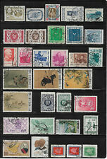 Taiwan, Republic Of China, ROC, o/used Lot 1955 - 1962, 2 Scans !