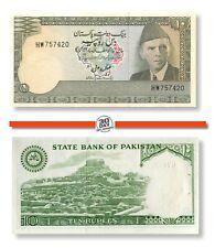 Pakistan 10 Rupees 1976 Unc Pn 29a.1 - Banknote24