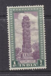 INDIA, 1949 1r. Violet & Green, Stars to right, heavy hinged, small thin.