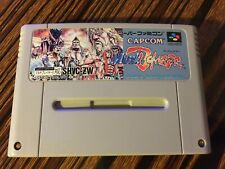 SFC MUSCLE BOMBER 1994 CAPCOM game SUPER FAMICOM Nintendo FREE POSTAGE