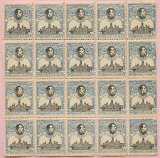 Spain~Stamp Block of 20~Madrid Post Office 1920 issue~25c Sc#324~MNH