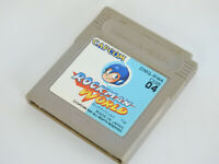 Game Boy ROCKMAN WORLD 1 megaman Nintendo GB Video Game Cartridge * gbc