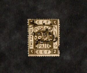 RR PALESTINE  REVENUE STAMP O.P.D.A 2 P.T  R.OP92  USED HIGH CV