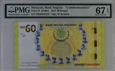 "Malaysia, Bank Negara """"Commemorative"""", 60 Ringgit KNB84 2017 #MRR 000 2879"