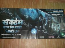 SANCTUM THE ONLY OUT IS DOWN 2011 HINDI ENGLISH Promo 6 SIX SHEET POSTER INDIA
