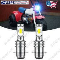 For Honda ATC 110 125M 185 185S 200 200E 200S 200M - LED Headlight Bulbs 12V YTL